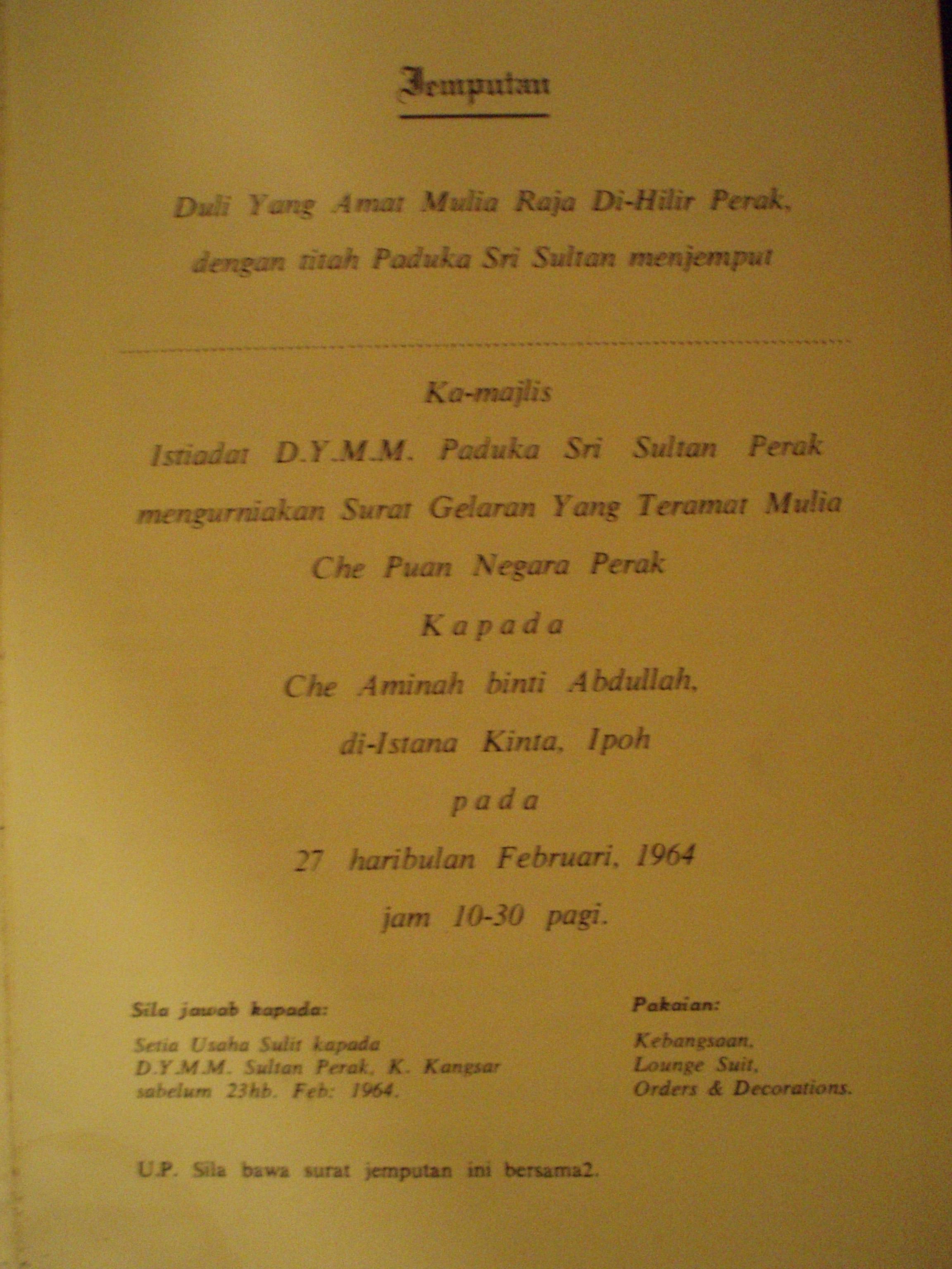 July 2009 Sembangkuala Page 14