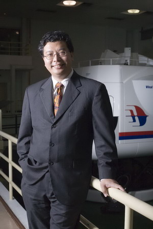 Tengku Azmil