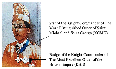 Almarhum Tuanku's Star and Badge of the KCMG and KBE. (Source: RoyalArk.net)