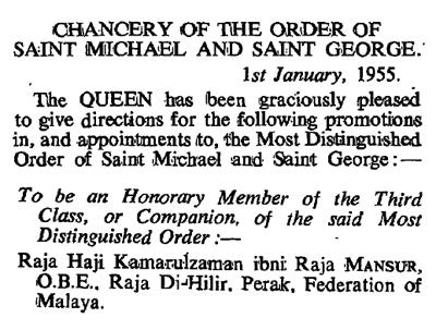 R Kam CMG award 1955