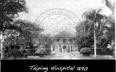taiping-hospital-1890