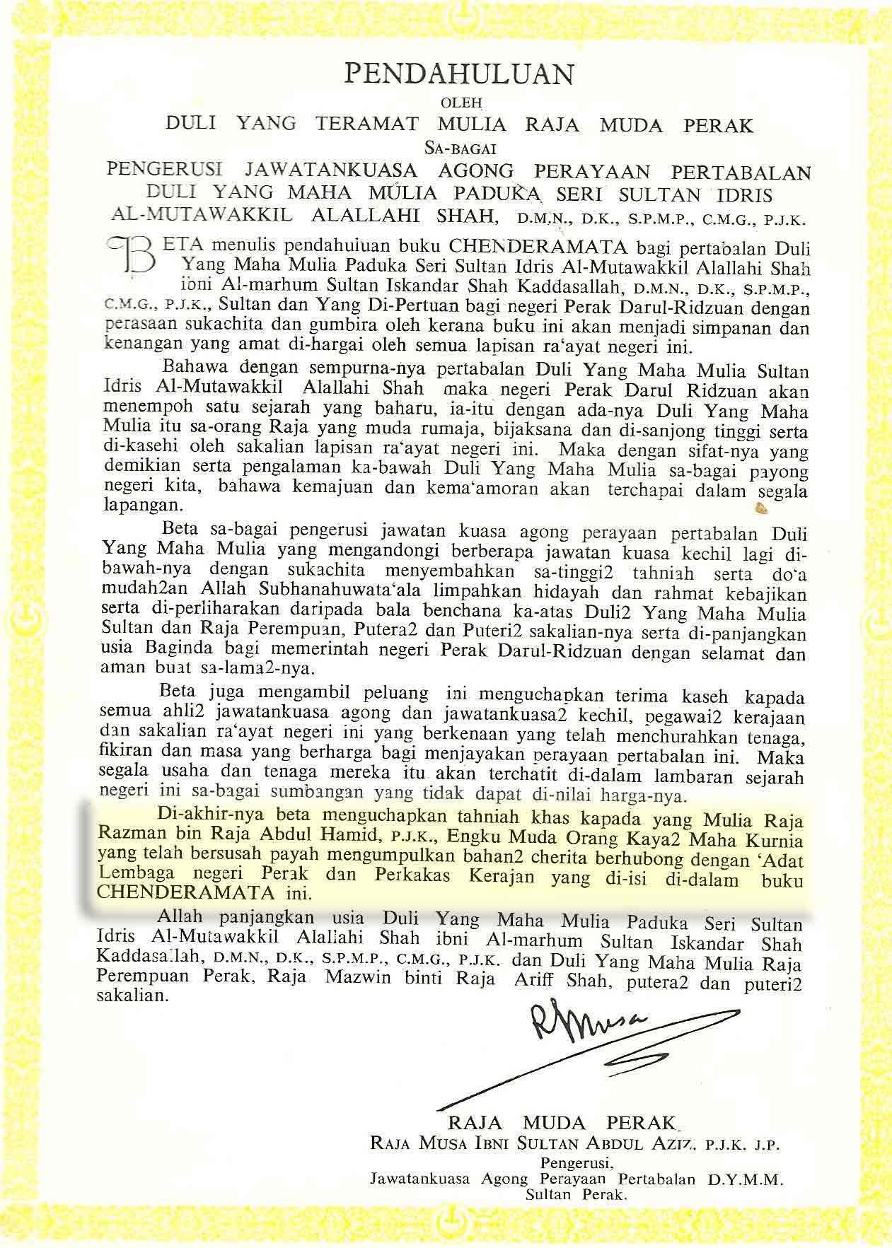 Ucapan penghargaan pada Arwah Raja Razman bin Raja Abdul Hamid di ...